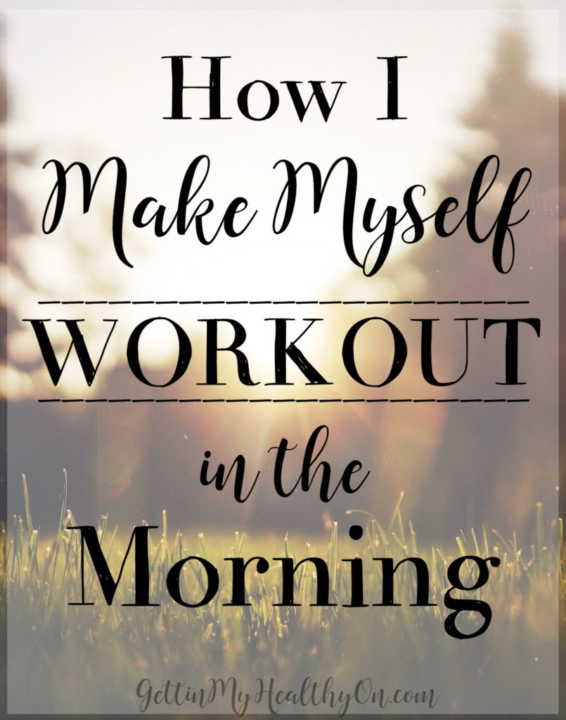 how-to-workout-in-the-morning